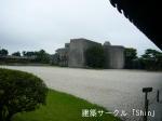 谷村美術館見学