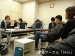 0416 shin-meeting