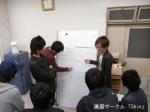 Shin 第一回設計会 「○○のない家」
